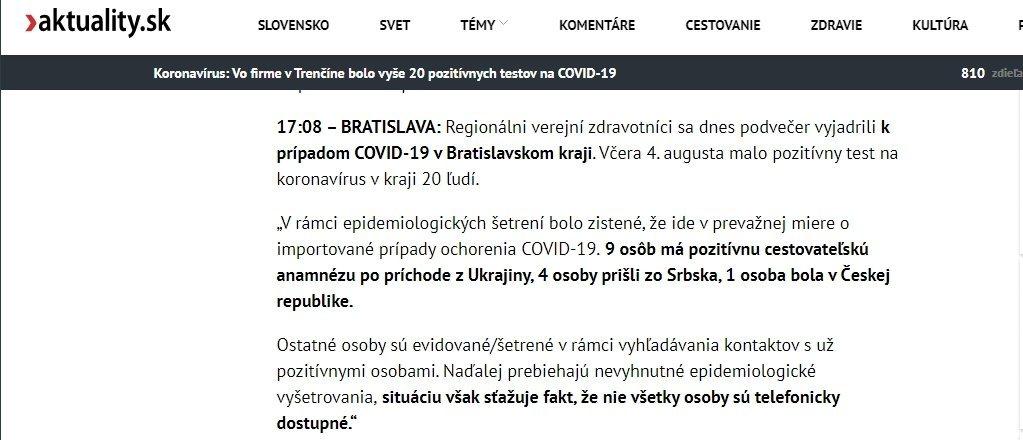 """Словакию и Венгрию возмутило включения их стран Украиной в """"красную"""" зону"""