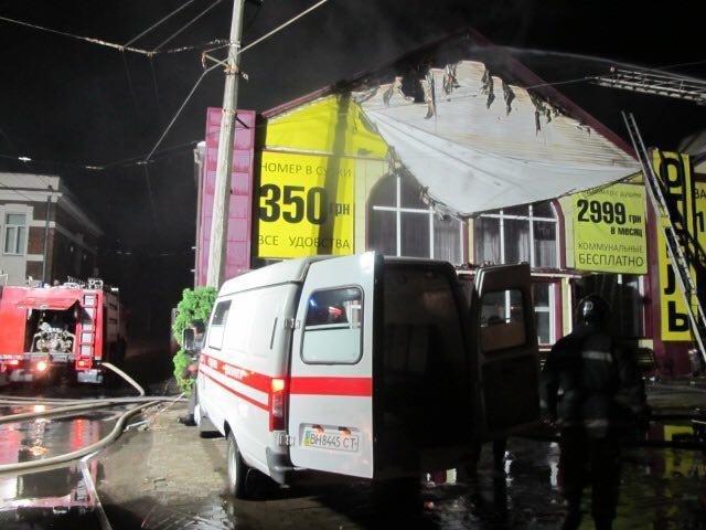 Пожар в отеле Одессы: Есть погибшие и пострадавшие