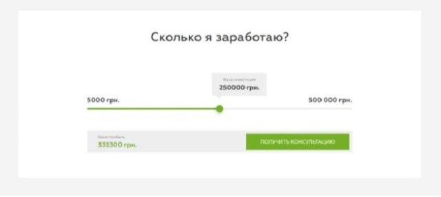 Украинцев предупредили о новом мошенничестве от имени Приватбанка