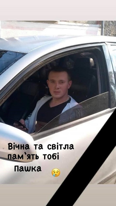 В Соцсети обнародовали фото и имя парня погибшего в страшной аварии в Закарпатье