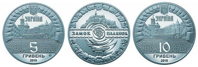 Замок Паланок, что в Мукачево запечатлели на новой коллекционной монете