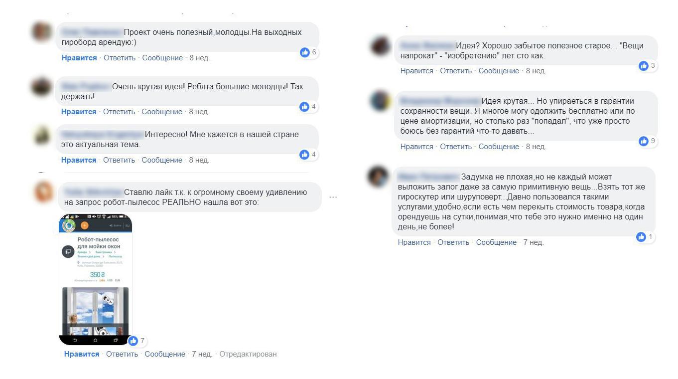 Новый универсальный сервис аренды - Global Ukrainian Portal