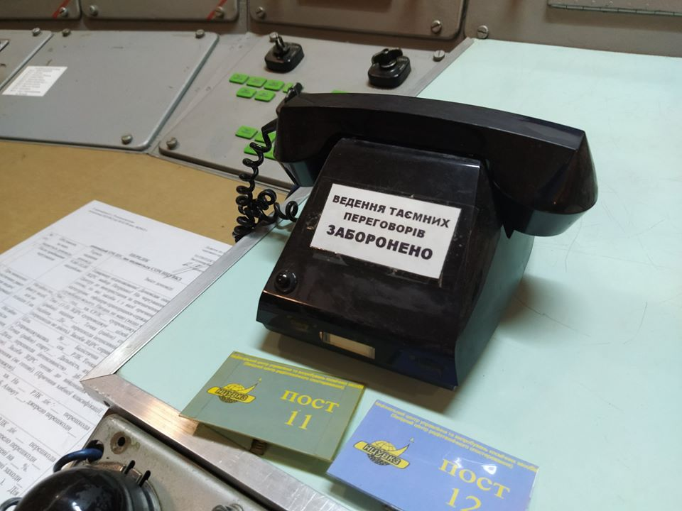 Закарпаття. Радар, що в часи холодної війни обороняв СРСР від ракет НАТО, нині зробили туристичним об'єктом