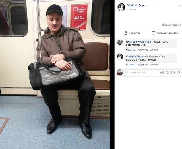 """Дремавшего """"Зеленского"""" сфотографировали в метро: опубликовали аналогичное фото Лукашенко"""