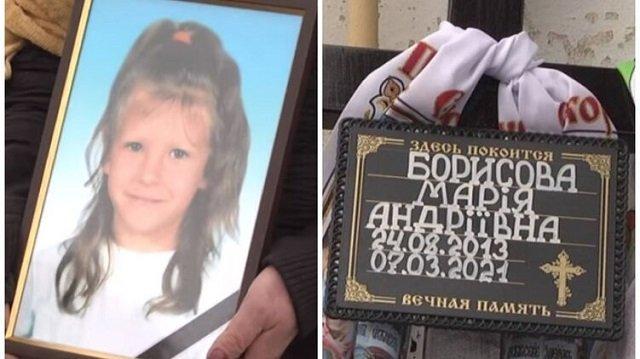 Кто убил маленькую Машу Борисову: Подробности жуткого преступления в Счастливом