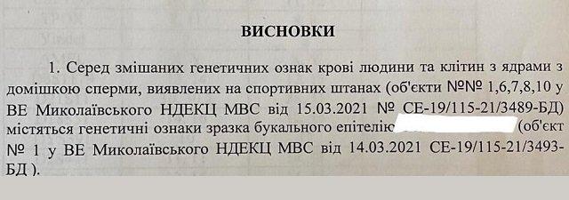 Убийца Маши Борисовой признался: Тело мертвой девочки засунул в мешок и завязал его поясом