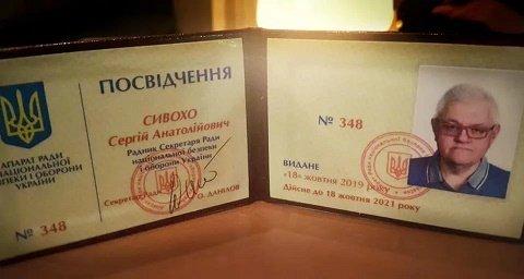 "Продюсера ""Квартала 95"" Сивохо назначили советником секретаря СНБО"