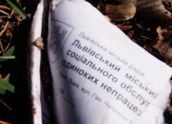 Возле Чернобыльской АЭС нашли кучи мусора со Львова