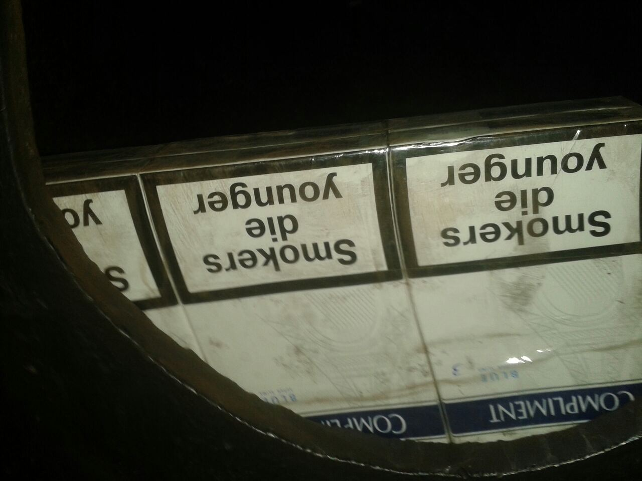 Чопський прикордонний загін повідомляє про сигаретну контрабанду