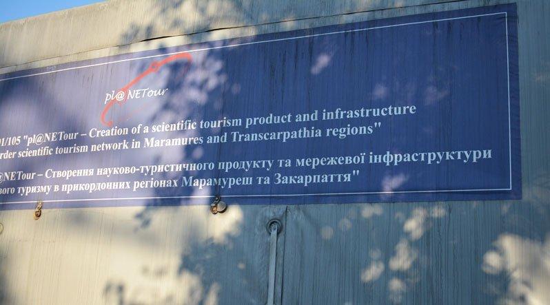 Чи знаєте ви, що в Ужгороді є діюча обсерваторія?