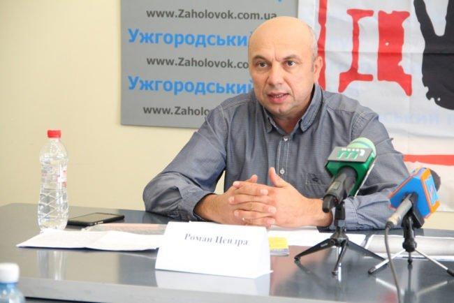 Ужгород. Учасник акції «За доступне розмитнення кожному українцю»