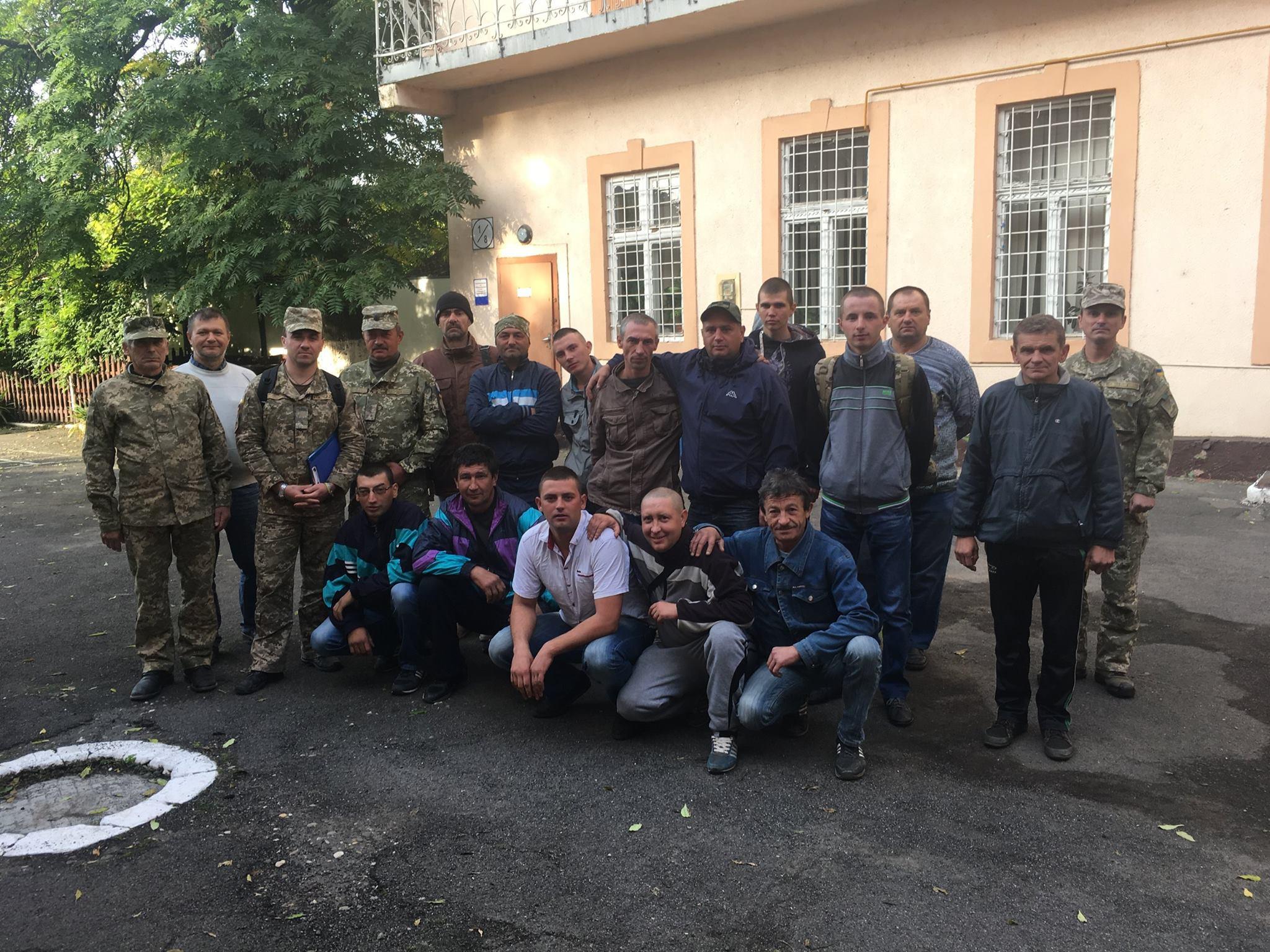 Закарпатський об'єднаний військовий комісаріат повідомляє!