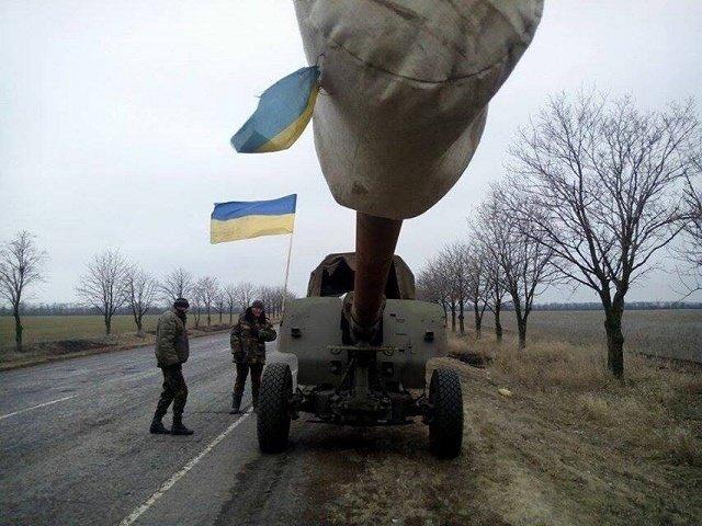 МИД запускает проект #SelfieWithFlag ко Дню Государственного Флага Украины