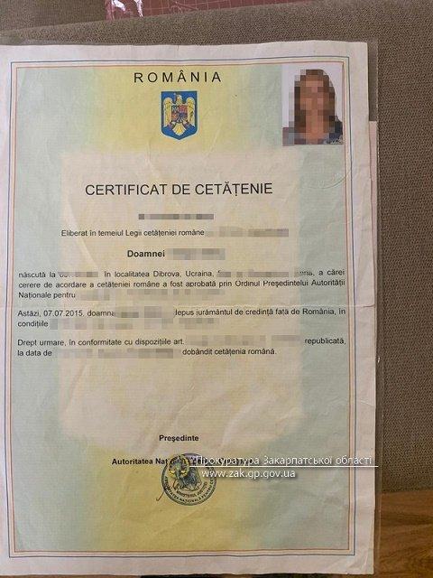 В Закарпатье поймали фальсификатора поддельных паспортов граждан Румынии