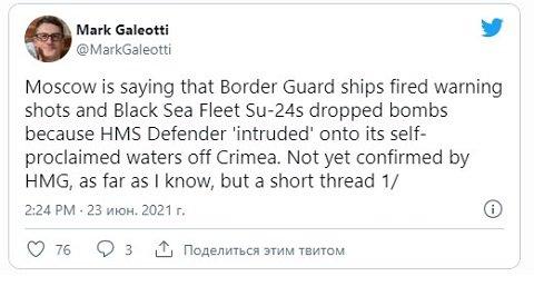 Российский корабль открыл предупредительную стрельбу по британскому эсминцу Defender в районе крымского Фиолента.