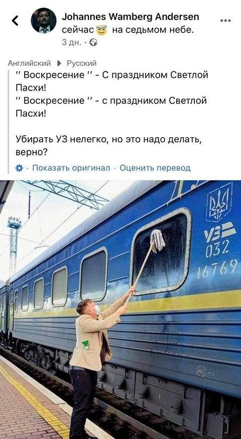 за те деньги, сколько стоят билеты на поезда, УЗ могла бы позаботиться о чистоте.