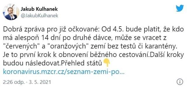 Чехия изменила правила въезда для людей, которые уже сделали прививку от коронавируса.