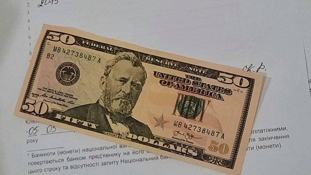 Избавиться от долларов мужчина собирался в обменнике Мукачево.