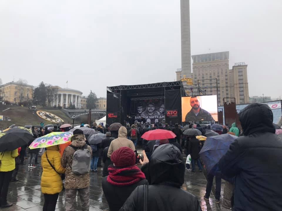 В Киеве проходит митинг в поддержку убийц Шеремета
