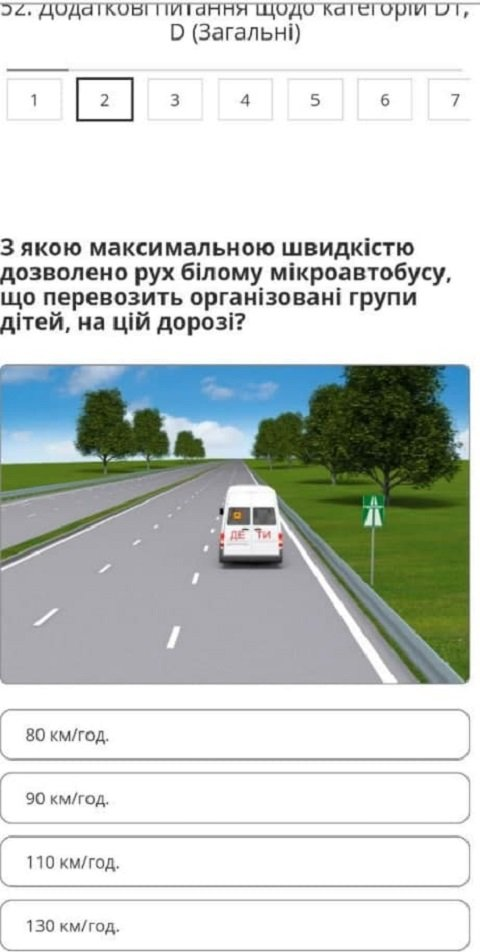 """Экзамены на права по-новому: Вопросы, на которых начали массово """"сыпаться"""" будущие водители"""