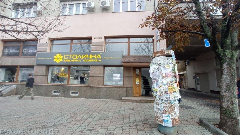 """Закарпатское Мукачево стало местом """"ювелирного"""" разгрома"""