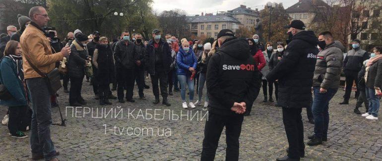 """Почему предпринимателей в Ужгороде снова """"штрафуют и запрещают работать""""?"""