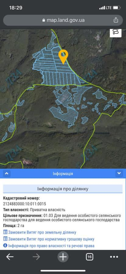 """В Закарпатье более 200 гектаров земель мгновенно оказались в """"пиджаков"""" с других областей Украины"""