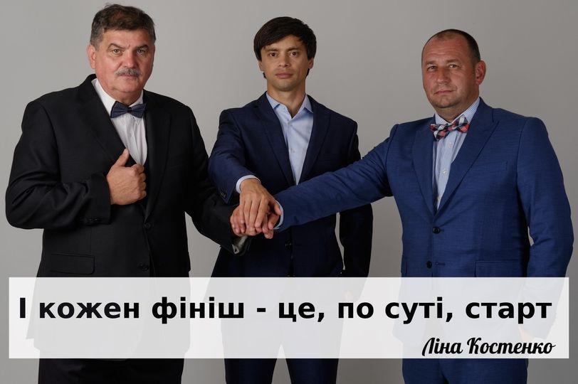 Що ми маємо після виборів в Ужгороді? Якими будуть наступні 5 років, знаємо по попередніх пяти...