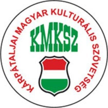 Посилаючись на Закон, Мінюст хоче анулювати реєстрацію партію угорців Закарпаття!