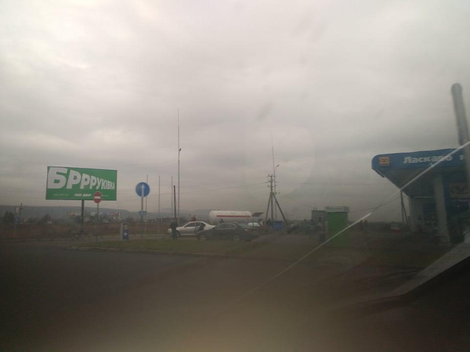 """""""Дуету"""" автомобілів біля міста Ужгород """"танок гопак"""" не вдався"""