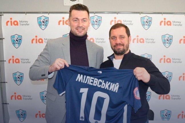 Футбольный нападающий с мировым именем отныне будет играть за клуб в Ужгороде