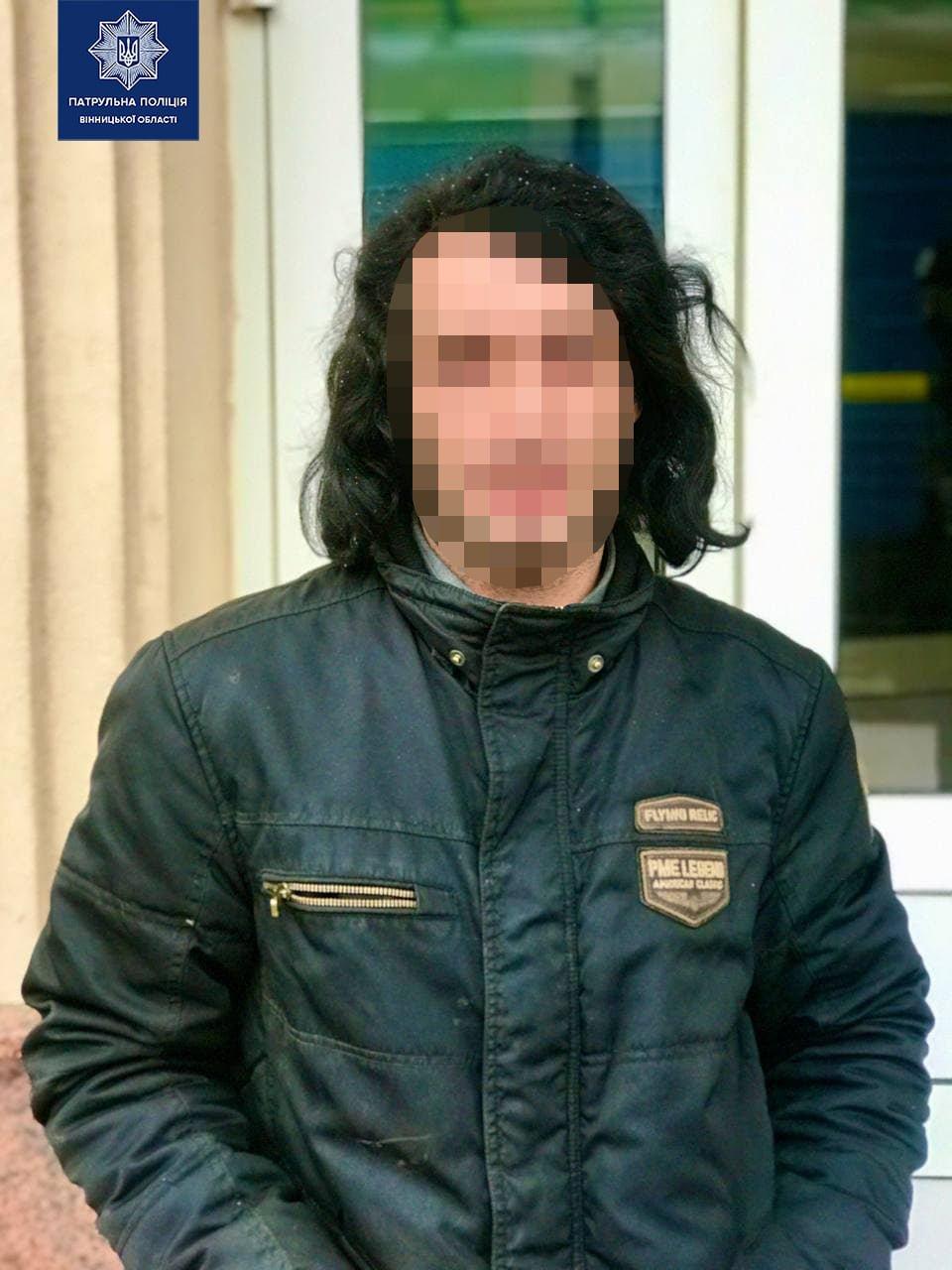 Злодія із Закарпаття затримали в області поряд із Кимївським регіоном