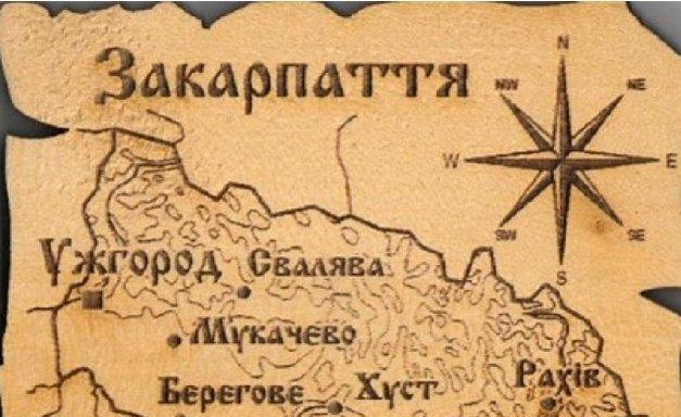 75 лет назад в составе Украины появилась Закарпатская область