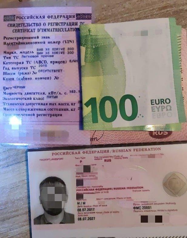 Підкупити стражів кордонів Закарпаття громадянину РФ не вдалося