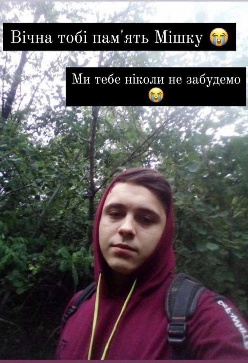 Труп юнака знайшли в горах Закарпаття