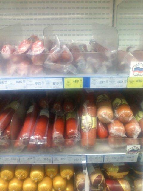 Цены в супермаркетах оккупированного Донецка просто зашкаливают