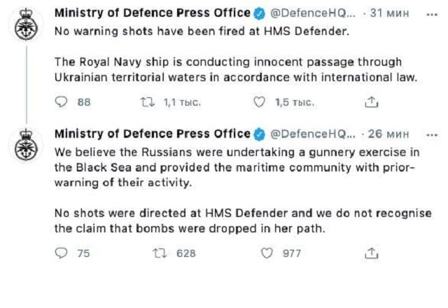 В Минобороны Британии опровергли информацию Минобороны РФ
