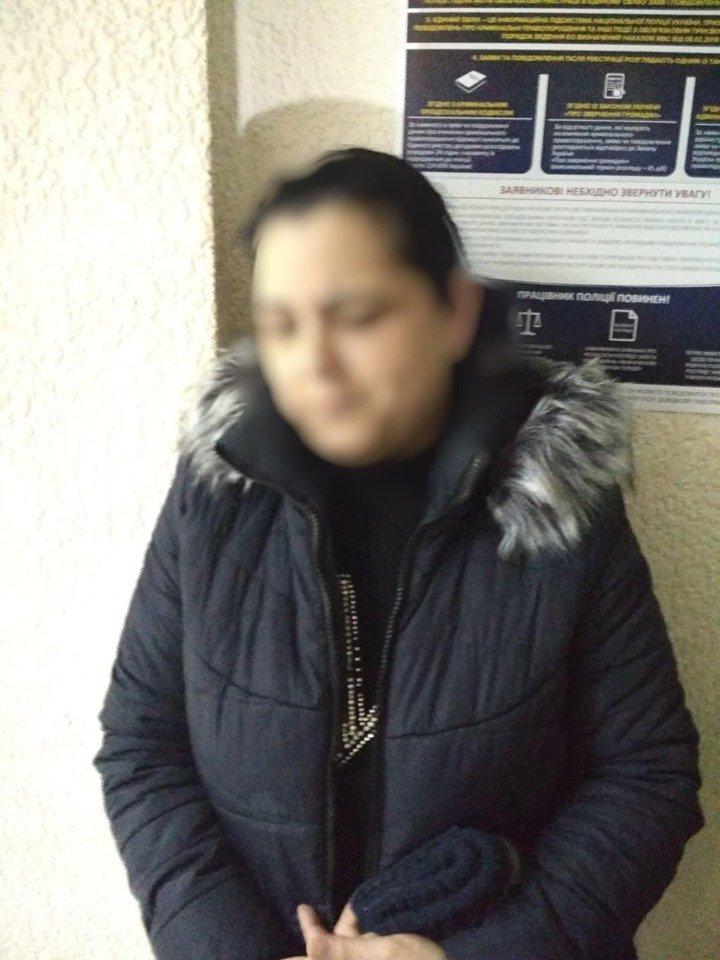 В Ужгороде две цыганки оказались в позорной ситуации