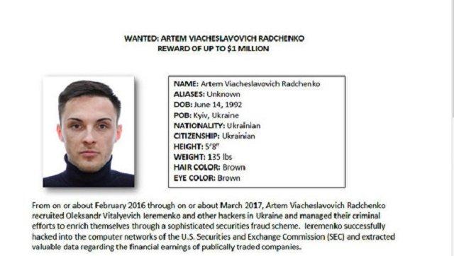 «Головная боль» американцев: США объявили награду в $2 млн за информацию о двух хакерах-украинцах