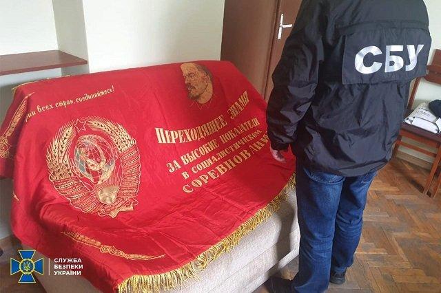 Во Львовской области мужчине за продажу запрещенного флага грозит 5 лет
