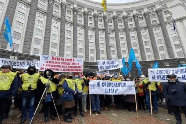 В Киеве под Кабмином митингуют Более полутысячи железнодорожников