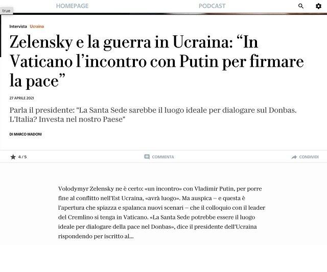 Президент Украины заявил, что встреча с главой Кремля обязательно состоится