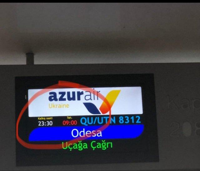 Десятки украинцев не могут вернуться из Турции домой - рейс в Одессу задержали на 12 часов