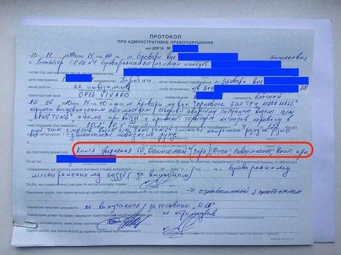 Полицейский в смартфоне: Полиция начала выписывать штрафы по наводке других водителей
