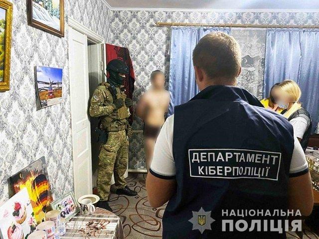 В Киеве задержали ублюдка, который насиловал 6-летнего мальчика