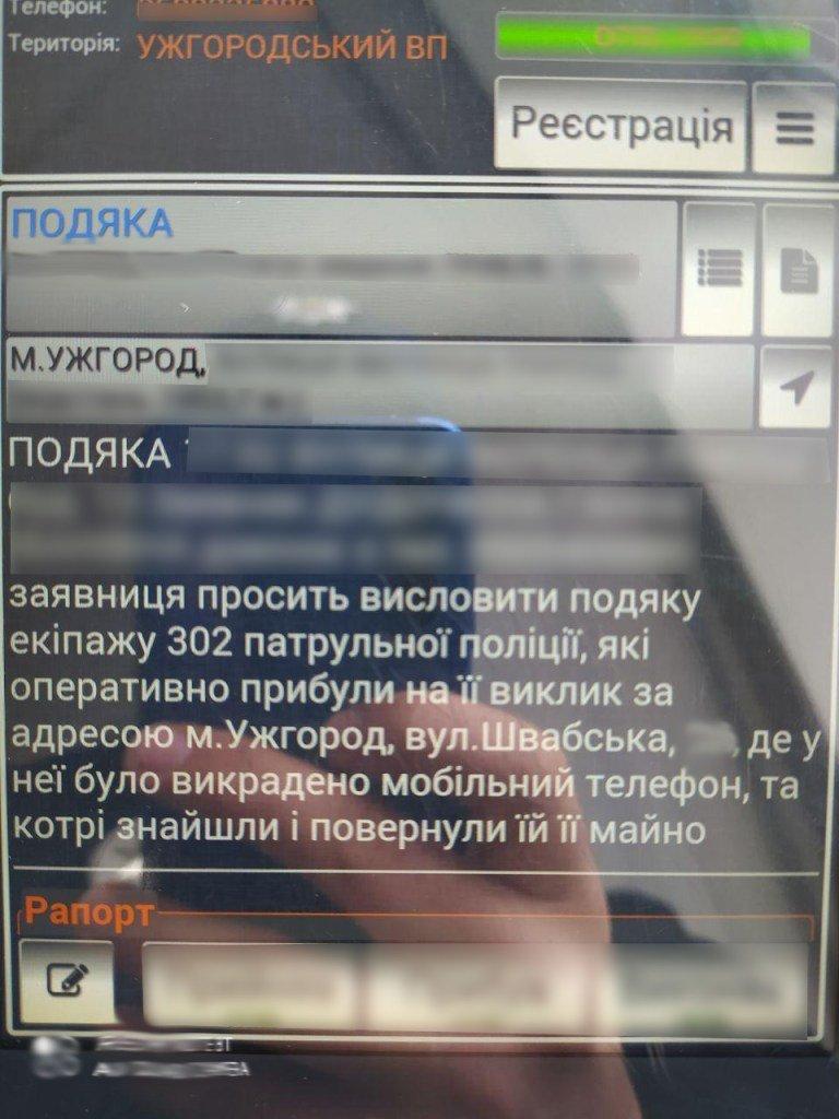 В центре Ужгорода малолетний пацан с другом обдурили продавца магазина