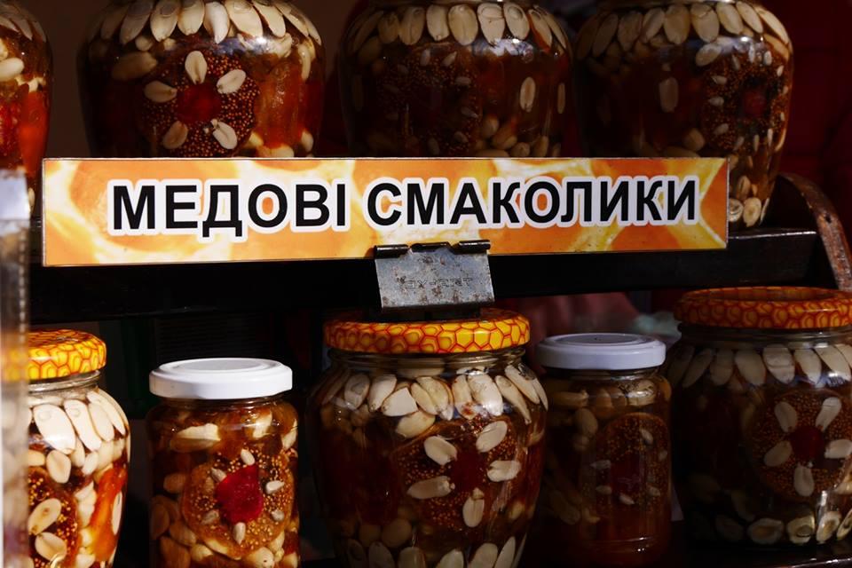 """Столиця Закарпаття знову фестивалить: сьогодні — це """"Медовуха-Фест"""""""
