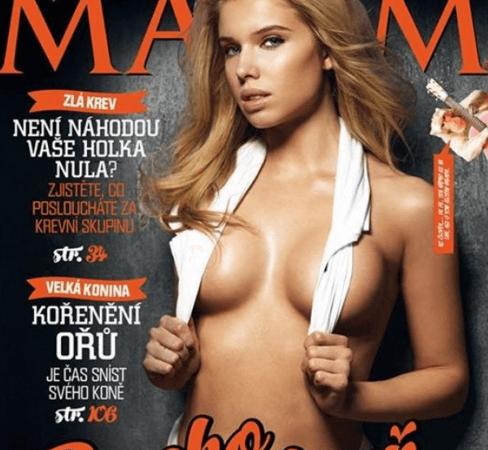 20-летняя украинская модель, телеведущая и певица Ольга Третьяченко