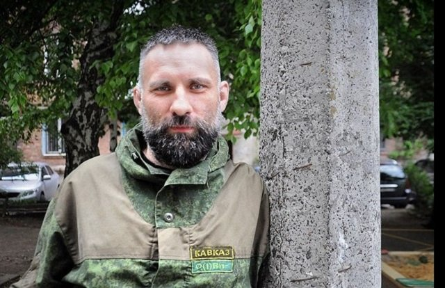 Павел Ботка, псевдоним Кавказ