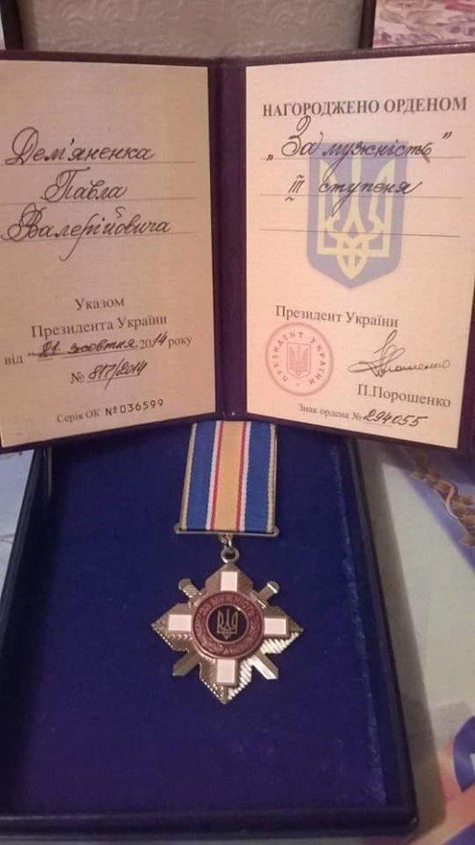 Учасник АТО Павло Дем'яненко раптово помер на Закарпатті